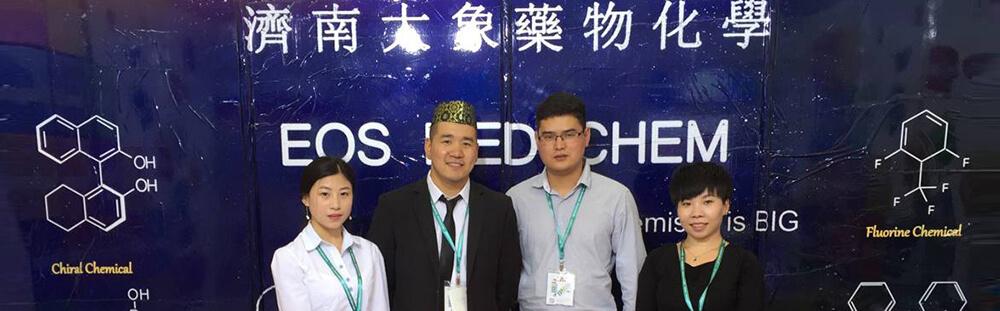 EOS Med Chem - Medicinal Chemical manufacturer